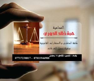 Avukat Şeffaf Kartvizit YM-1062