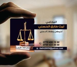 Avukat Şeffaf Kartvizit YM-1067