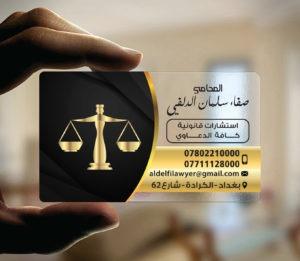 Avukat Şeffaf Kartvizit YM-1069