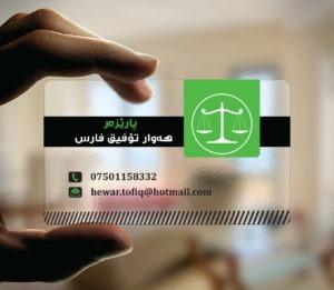 Avukat Şeffaf Kartvizit YM-1070